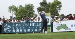 Mission Hills Official Opening1